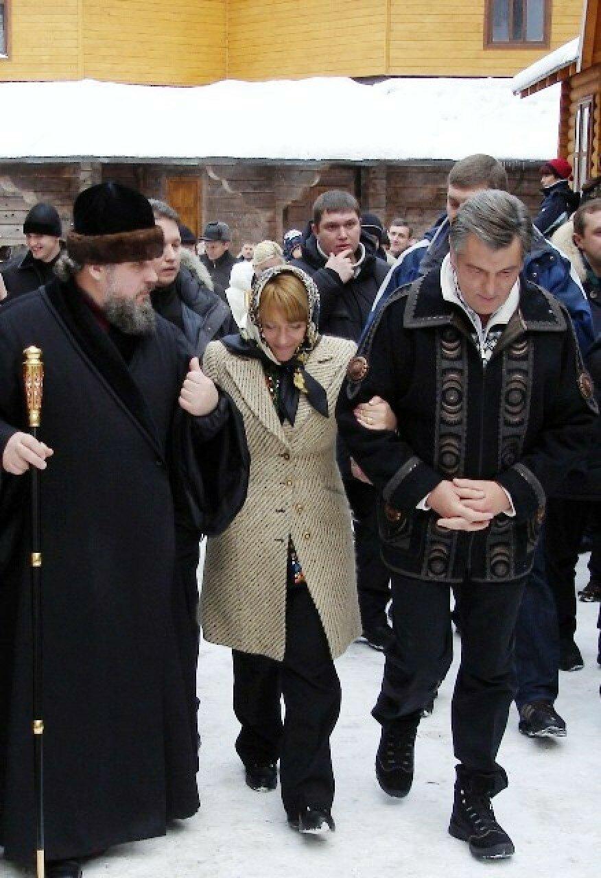 Віктор Ющенко Манявський Монастир