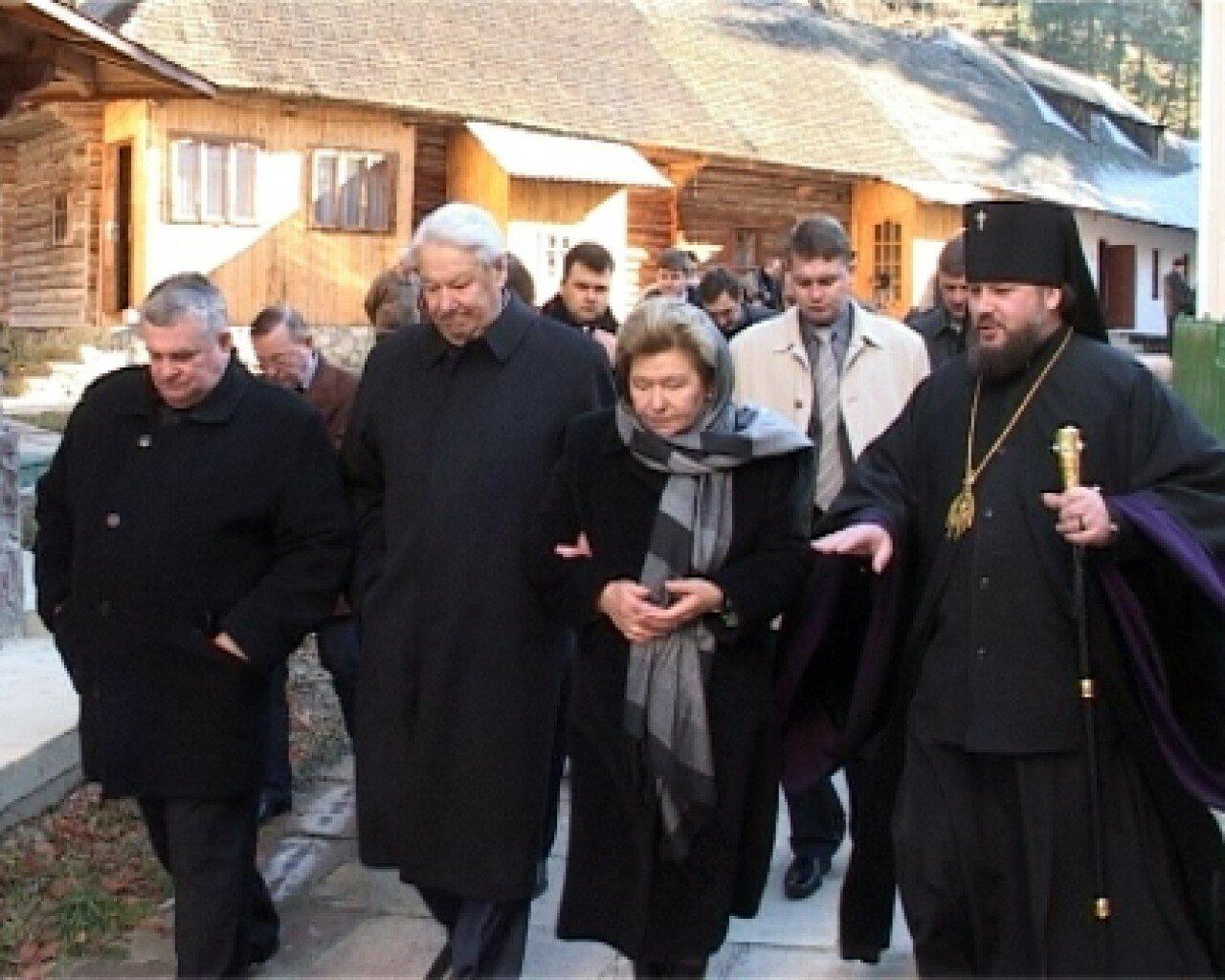 Борис Ельцин Манявський Монастир