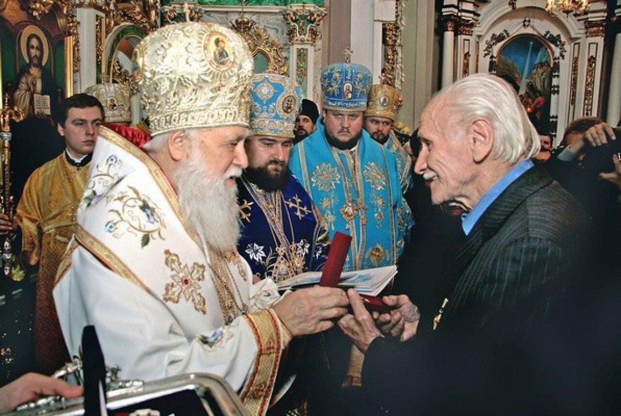 Патріарх Філарет і Борис Возницький