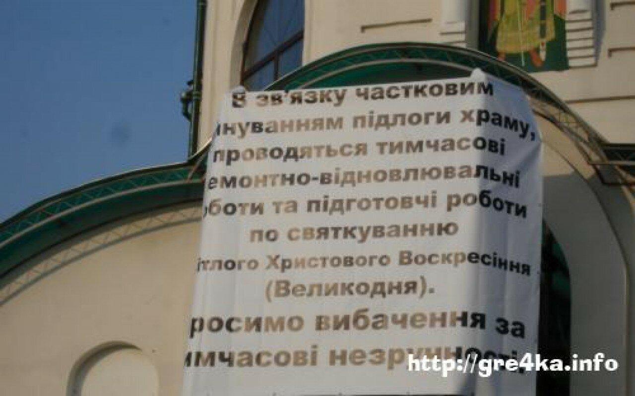 Новоархангельськ захоплення храму