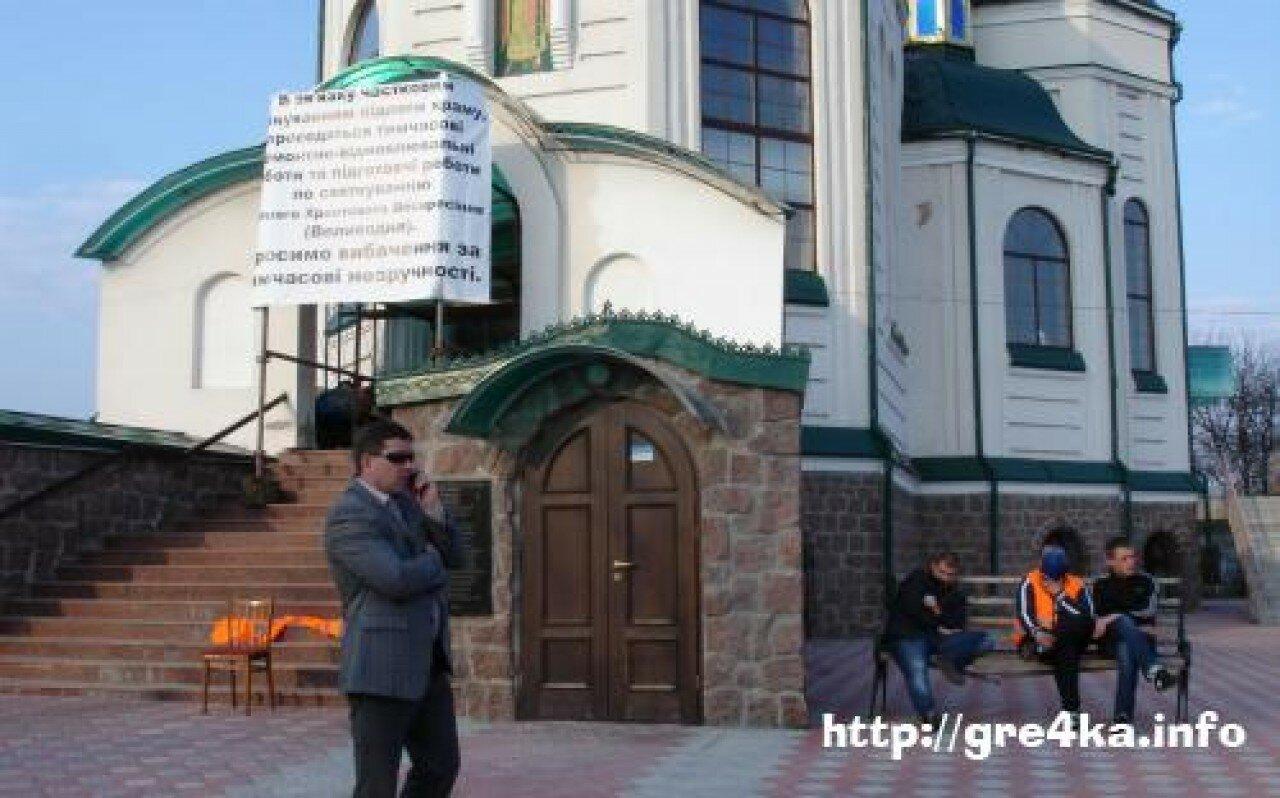 Новоархангельськ рейдери храм