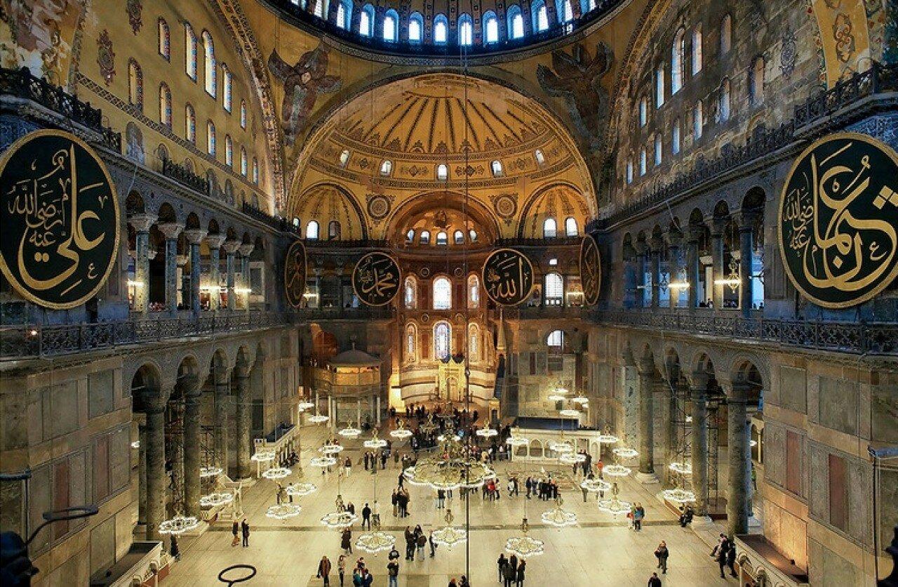Свята Софія Стамбул