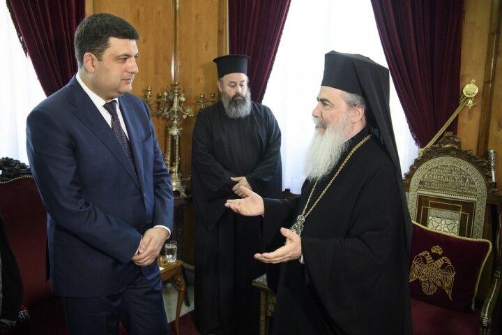 Зустріч прем'єр-міністра України Володимира Гройсмана та Патріарха Єрусалимського Феофіла III в Єрусалимі.