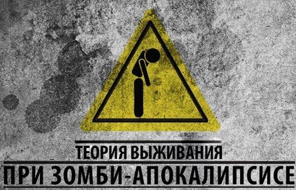 Изображение: trinixy.ru