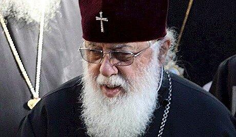 Патріарх Ілля ІІ