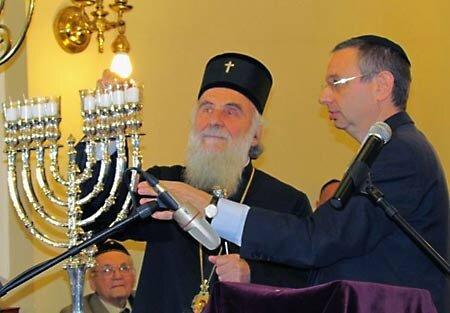 Патріарх Іриней Синагога