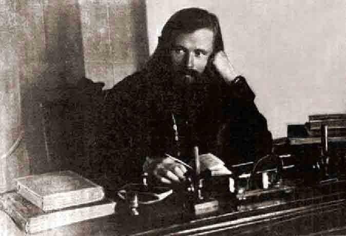 Святитель Василій єпископ Кінешемський