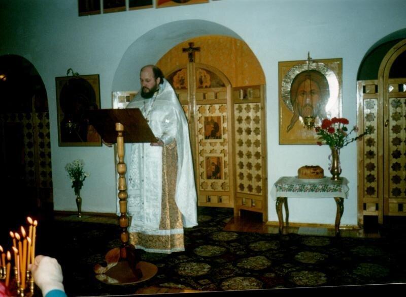 Митрополит Іоасаф