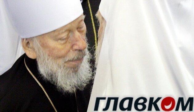 Патріарх Філарет Митрополит Володимир