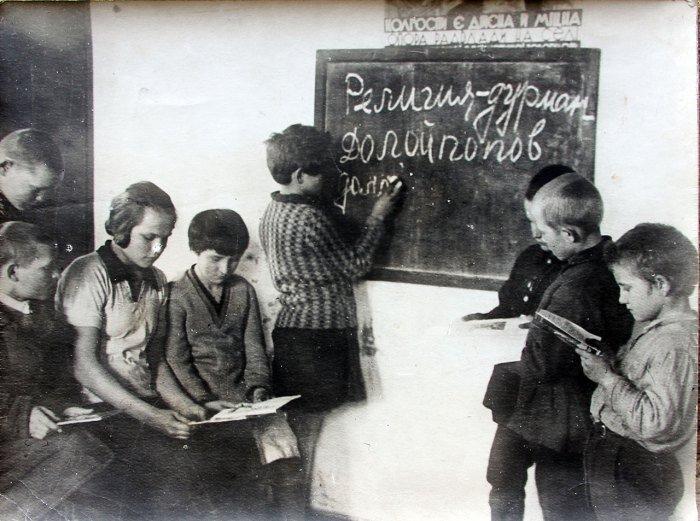 Актив осередку безбожників 13-тої школи м. Києва