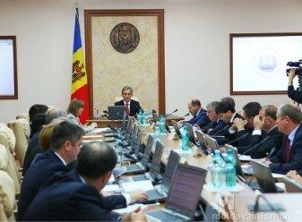 Молдовська влада
