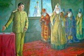 Сталін і РПЦ